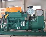 groupe électrogène 300kw diesel par Cummins