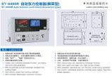 China-Kegelzapfen-Spannkraft-Controller St-6400r für Drucken-Maschine