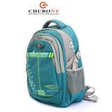 Schoolbags das crianças da forma da boa qualidade de Chubont