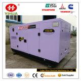generador de potencia diesel del pabellón silencioso eléctrico de 20kVA/16kw Japón Yanmar (7-50kw)