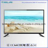 28 pulgadas de alta relación de contraste Dled HD TV soporte de mesa de vidrio AV IN / OUT COAXIAL