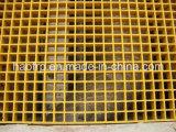 Fibra de vidrio, rejillas de alta resistencia FRP / GRP