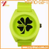 Kundenspezifische Firmenzeichen-Qualitäts-weiche Silikon-Gummi-Uhr (YB-HR-92)