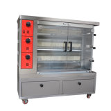Rotisserie del horno del horno del pollo del gas para la máquina del equipo del abastecimiento de la panadería del restaurante