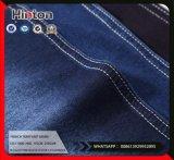 Французское Терри ткань джинсовой ткани для джинсыов