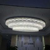 円形の大きいサイズのホテルのための白い水晶天井ランプ