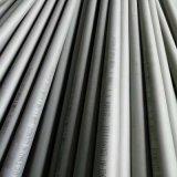 Pijp van het Roestvrij staal van ASTM A312 Tp316/316L de Naadloze voor de Pijpleiding van de Olie