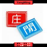 바카라 카지노 아크릴 은행가와 선수 단추 고정되는 카지노 테이블 부속품 단추 Ym-dB01