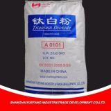粉のAnatase白いTiO2専門のInductrialの等級