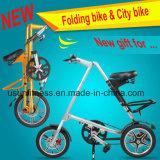 アルミ合金が付いている16インチ都市折るバイク