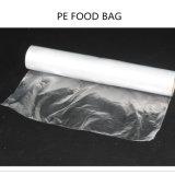 LDPE/PEのプラスチック使い捨て可能な食糧農産物袋