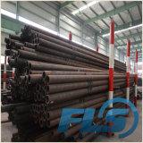 製造業者ERWの鋼管の継ぎ目が無い鋼管溶接された鋼管