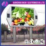 16mm Remote Control Outdoor RGB Module Display LED