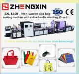 環境の友好的な非編まれた包装袋機械(ZXL-E700)