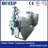 La norme ISO9001 de déshydratation des boues des eaux usées d'équipement pour la production laitière