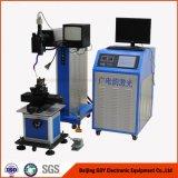 Machine de soudage au laser de précision pour matériel