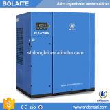 Bolaite alta calidad ( Atlas ) Tornillo compresor de aire ( BLT - 75A / W )