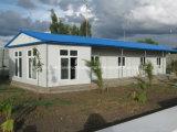 Готов к работе в стальные конструкции сборные дома