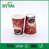 Taza de papel de un sólo recinto disponible para la bebida caliente