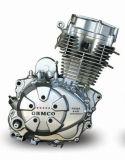 Moteur de moto (HL125JS)