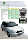 La voiture électrique (BHC 25)