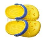 Les chaussures des enfants (SP-96)