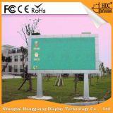 Im Freienriese LED-Bildschirmanzeige P8.9 farbenreich