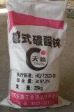 Carbonato de zinco, básico