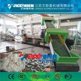 Пластиковый /PP/PE/HDPE/LDPE пленки хлопья / тканый мешок усугубляет гранулирующий экструдера зернение бумагоделательной машины производственной линии