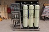 Опреснение воды малые промышленные системы обратного осмоса RO фильтр для воды