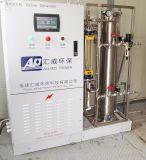 Unità industriale dell'ozono di purificazione dell'aria