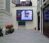 Écran de plein air à haute luminosité P8 RVB Affichage LED de la publicité de panneaux étanches