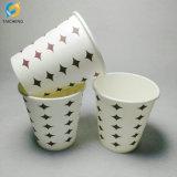 Custom напечатано дешевые цены нового дизайна одноразовые чашки кофе бумаги