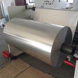 Аккумуляторная батарея высокого качества из алюминиевой фольги для промышленных материалов