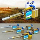 Ulv Nebulizador Fogger Frio Nevoeiro Jardim máquina de spray de embaçamento do pulverizador para esterilização