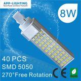 CE Rhos 8W G24 LED PL ライト /G24 LED PLL