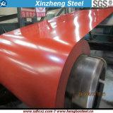 建築材料PPGIの塗られた鋼鉄コイルカラーは鋼鉄コイルをPrepainted