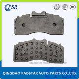 Plaquettes de frein du chariot de haute qualité de la plaque arrière de fer de moulage