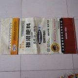Sac d'emballage d'engrais, sac tissé par pp par modèle ou produit témoin