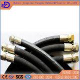 La haute pression SAE100r1/R2 sur le fil tressé en acier flexible hydraulique en caoutchouc