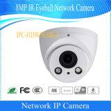 Cámara de vídeo del IP Digital de la red del globo del ojo de Dahua 8MP IR (IPC-HDW5830R-Z)