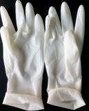 Медицинским перчатки напудренные латексом хирургические (LG1065P)