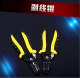Инструменты для нарезания болтов с ручкой покрынной пластмассой, плоскогубцы вырезывания провода