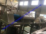 単一チャネルパルプになる機械二重チャネルの皮機械