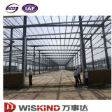 新しい広く構築の鋼鉄製造者の鋼鉄製造業者の構造スチール