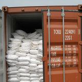 最もよい価格の肥料の炭酸カリウム