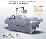 Automatischer Kasten-kartonierenmaschinen-/Carton-Verpackmaschine (HTZ85)