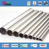 Pipe sans soudure en acier inoxydable 304 / 316L / 310S / 201 avec ce Factory