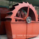 Yuhong Xsdシリーズベストセラーの砂の洗濯機