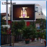 광고를 위한 높은 광도 풀 컬러 옥외 SMD 발광 다이오드 표시